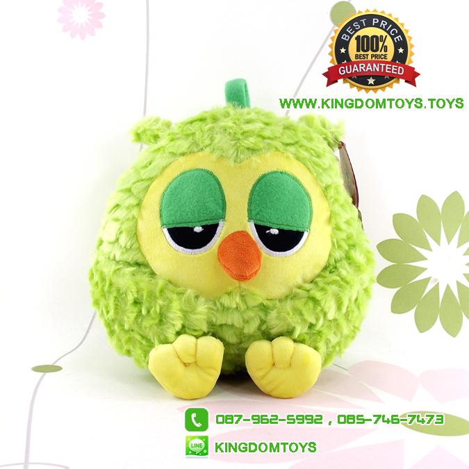 ตุ๊กตานกฮูกสีเขียว 10 นิ้ว [Big Gift]