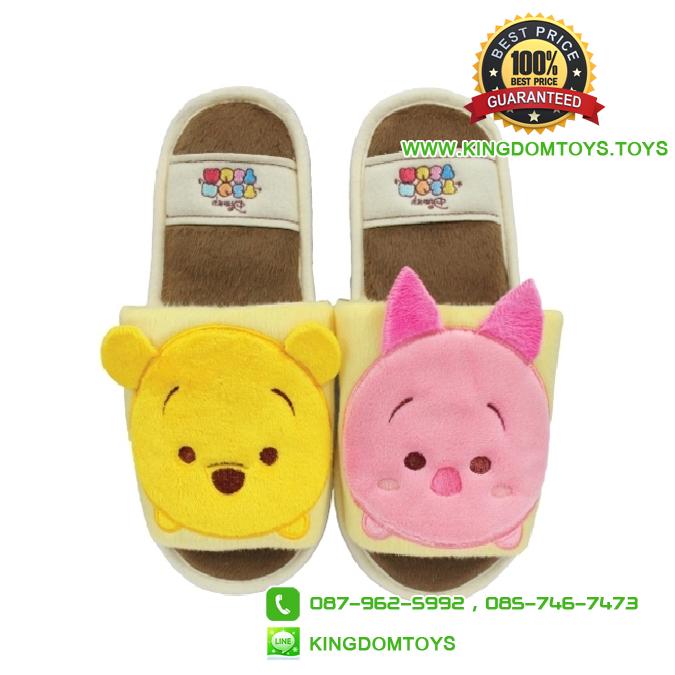 รองเท้าพื้นบาง พูห์ พิกเลท ซูมซูม [Disney Tsum]