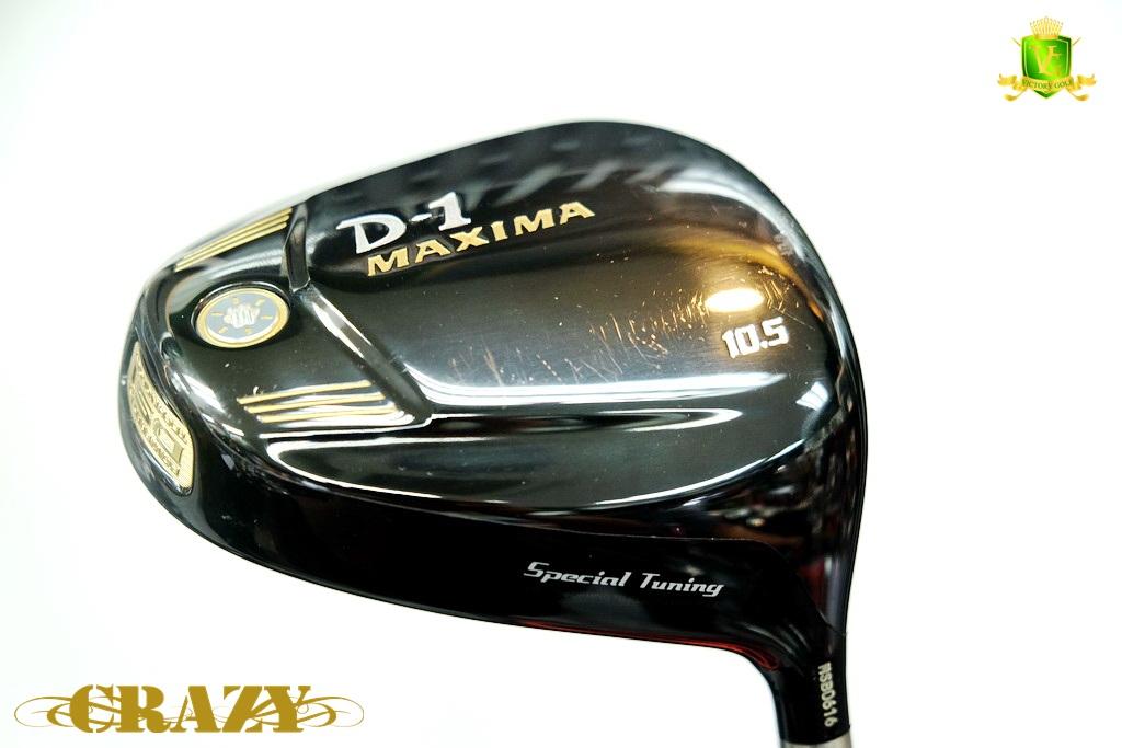 D.Ryoma D-1 Maxima 10.5 (Flex ∞) Special Tuning