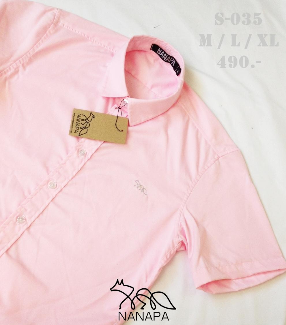เสื้อเชิ้ตแขนสั้น ชาย NANAPA Shirts S-035
