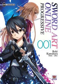 Sword Art Online Progressive เล่ม 1
