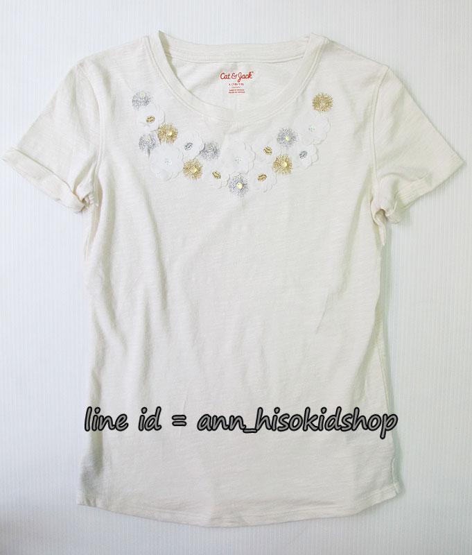 2043 Cat Jack Short Sleeve T-Shirt - Off White ขนาด 10-12 ปี