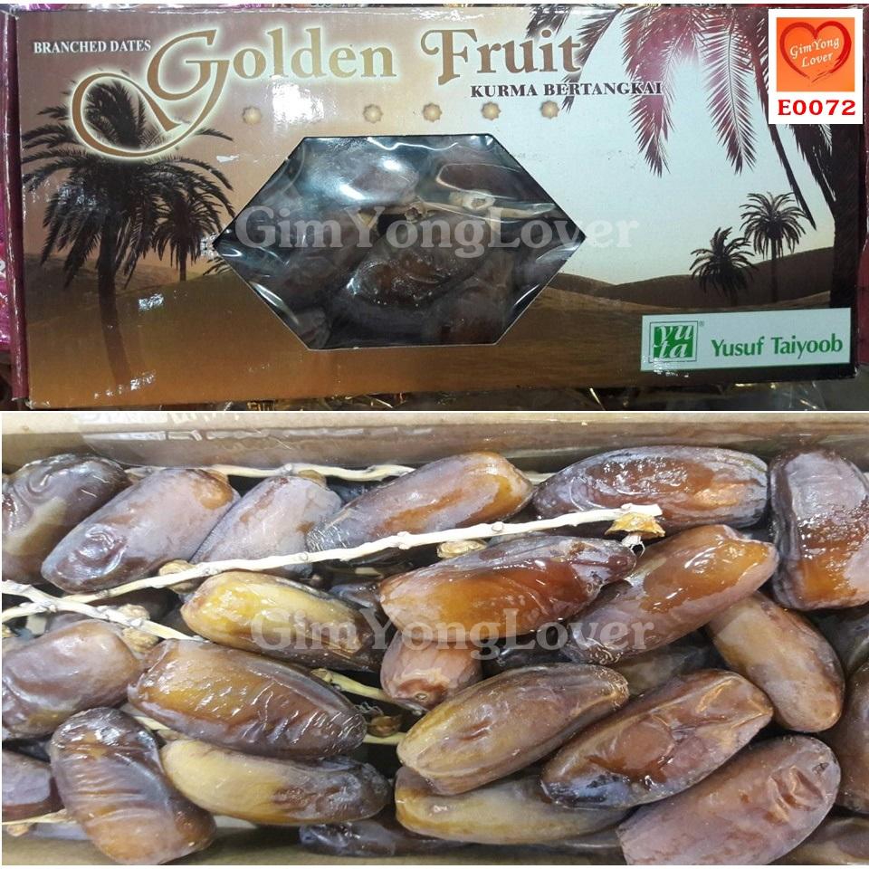 อินทผาลัม ตรา Golden Fruit