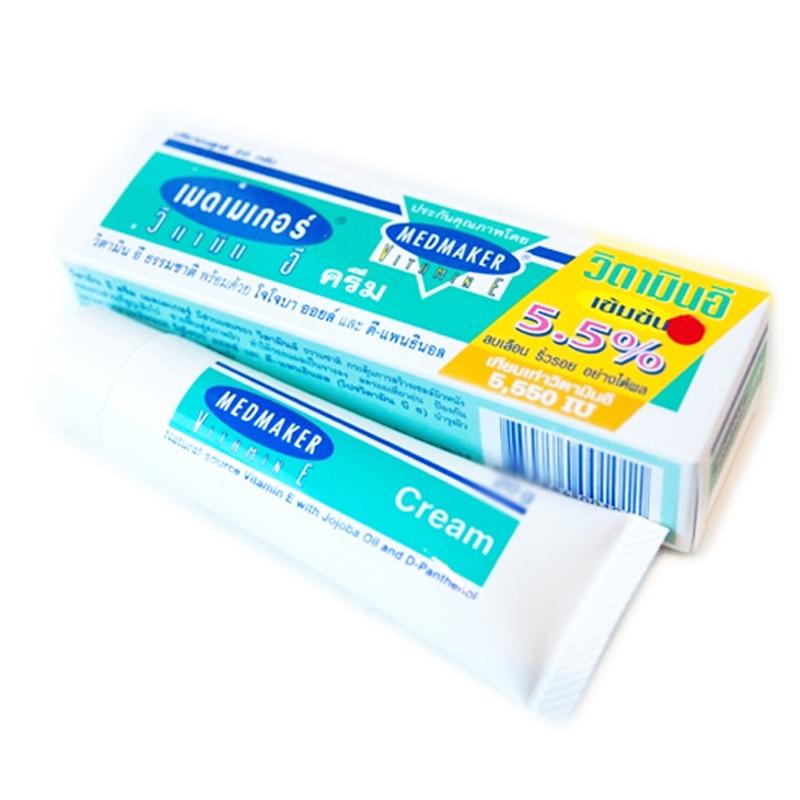 MEDMAKER Vitamin E Cream 50 g เมดเมเกอร์ วิตามินอีเข้มข้น 5.5% พร้อมโจโจ้บาออยล์ และ ดี-แพนธินอล 50 กรัม