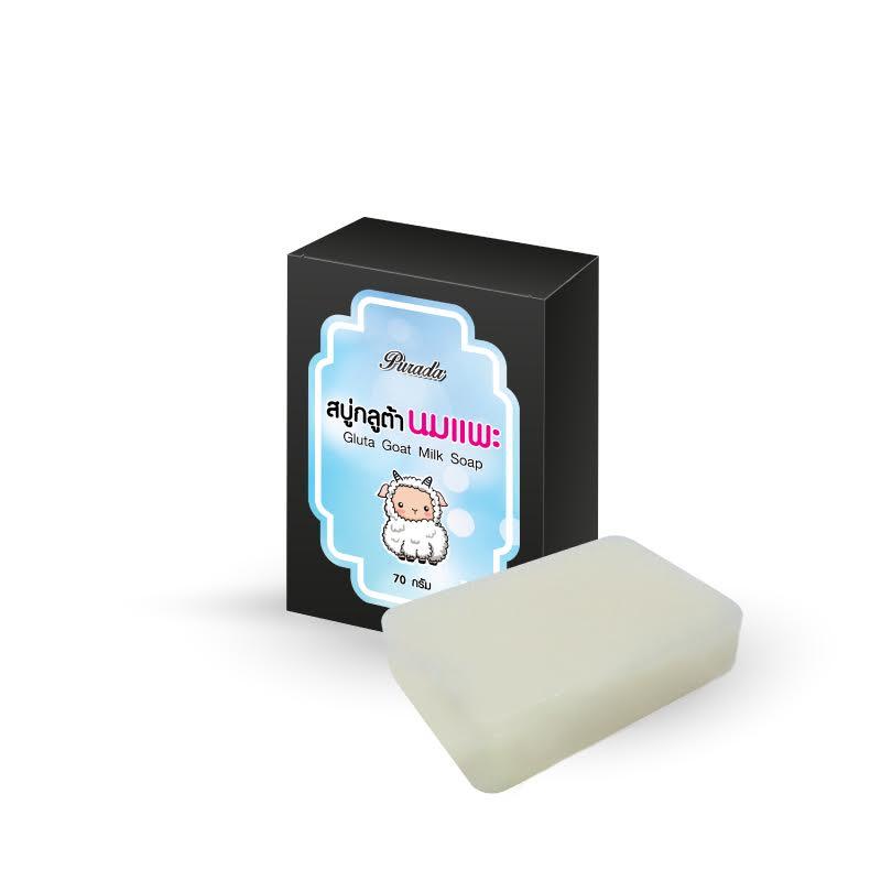 ภูราดา สบู่กลูต้านมแพะ PURADA Gluta Goat Milk Soap 70 g.