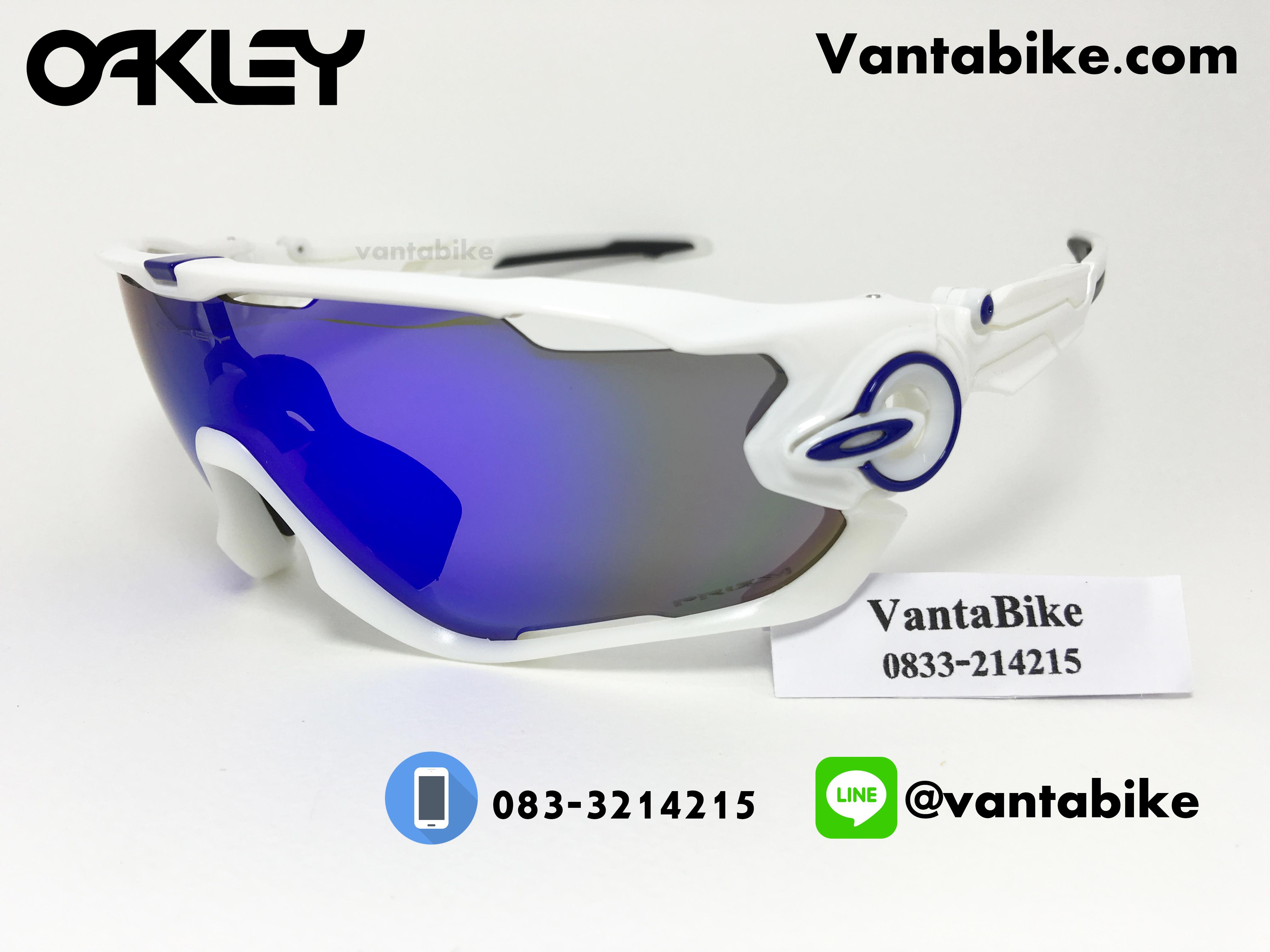 แว่นตาปั่นจักรยาน Oakley Jawbreaker [สีขาว-ขอบน้ำเงิน]