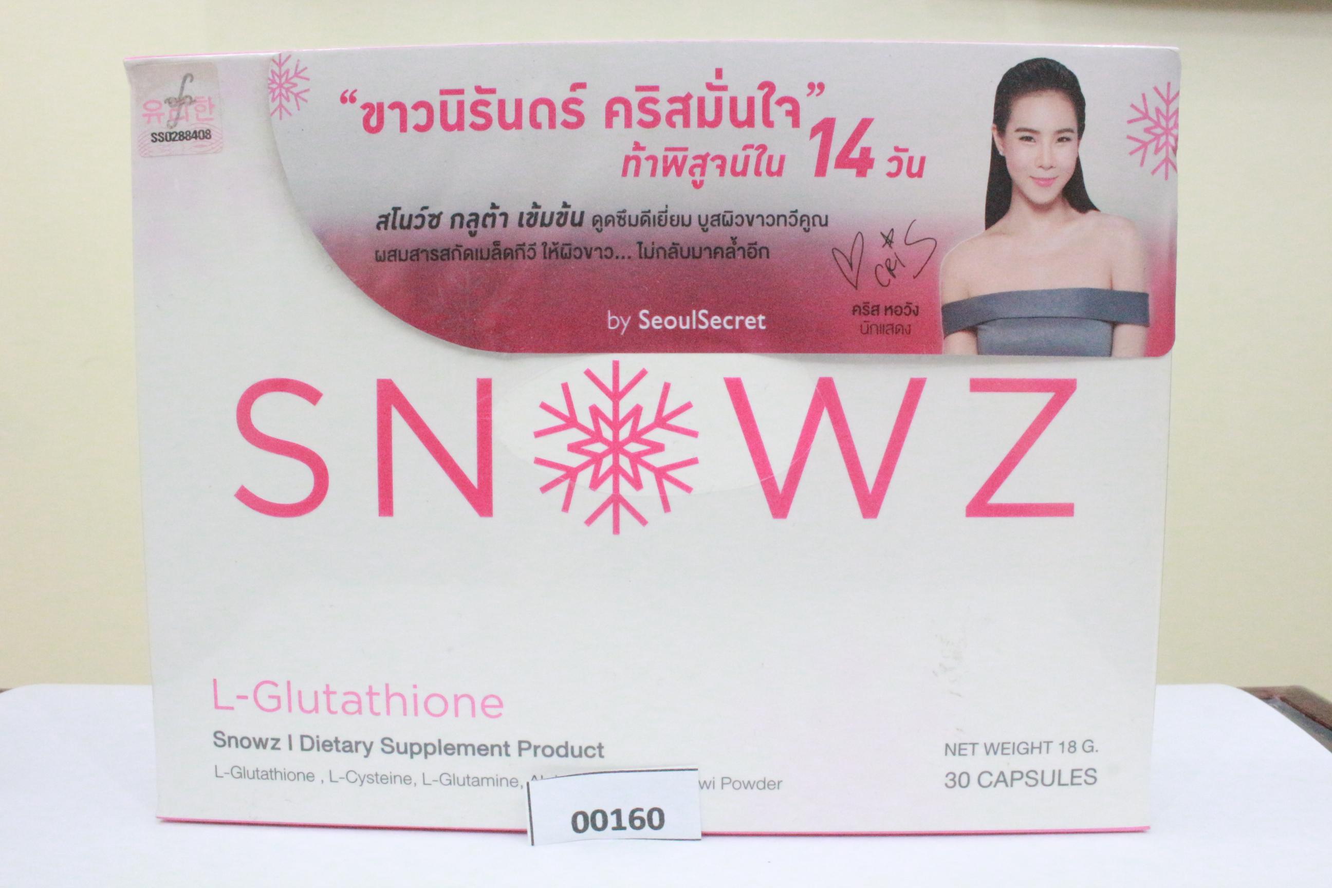 Snowz Gluta (สโนว์ซ กลูต้า)