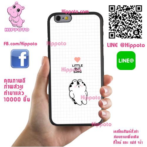 เคส ViVo Y53 ยางซิลิโคน แมวหัวใจ เคสน่ารักๆ เคสโทรศัพท์ เคสมือถือ #1181