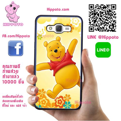 เคส ซัมซุง A5 2016 หมีพูห์ น่ารัก เคสน่ารักๆ เคสโทรศัพท์ เคสมือถือ #1054