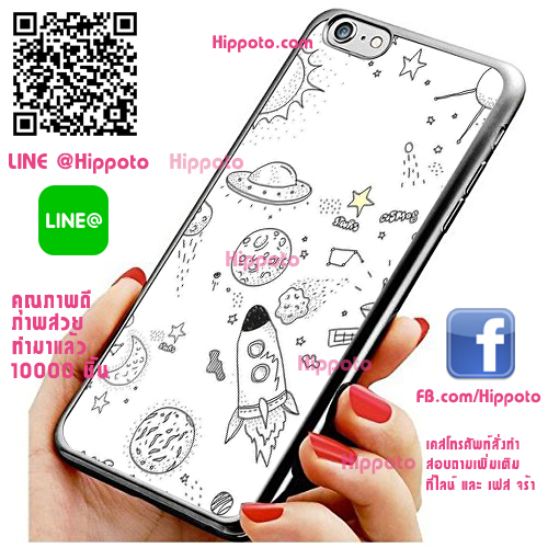 เคส ไอโฟน 6 / เคส ไอโฟน 6s กาแล็คซี่ ลายเส้น เคสสวย เคสโทรศัพท์ #1369