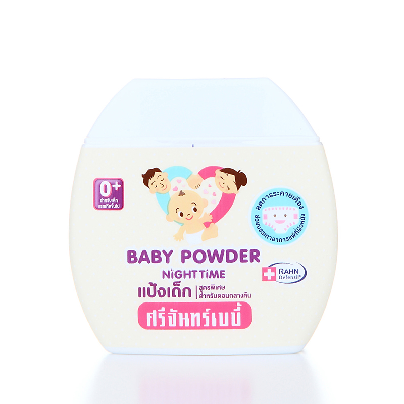 Srichand ศรีจันทร์ Baby Powder