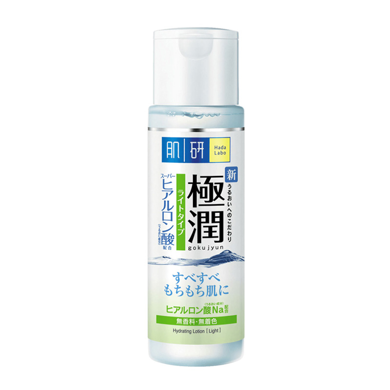 Hada Labo Hydrating Lotion (Light) 170ml
