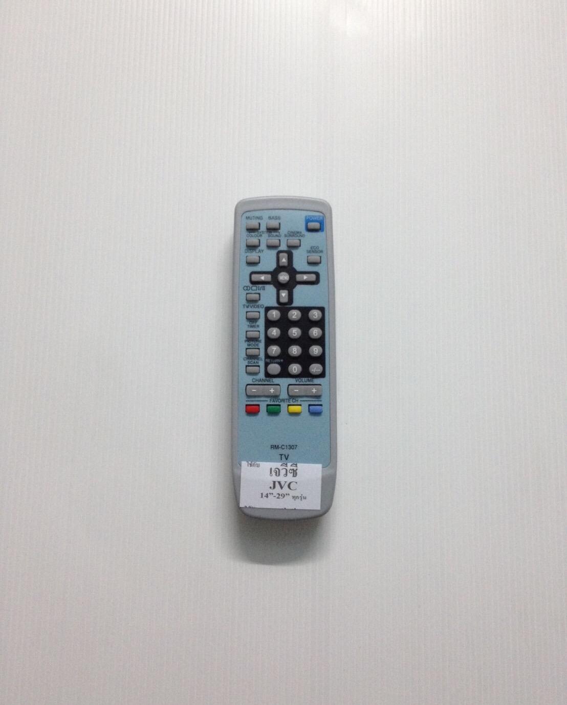 รีโมททีวีเจวีซี จอแบน JVC RM-C1307