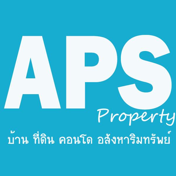 Ayutthaya PS อสังหาริมทรัพย์ทั่วไทย