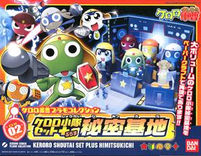 DX02 shoutai set+himitsukichi / Keroro Platoon Set + Secret Base