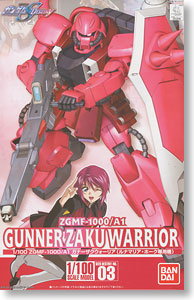 3916 03 gunner zaku warrior (Gundam Model Kits) 2300yen