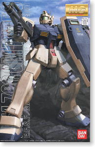 MG 1/100 RGM 79C GM TYPE C