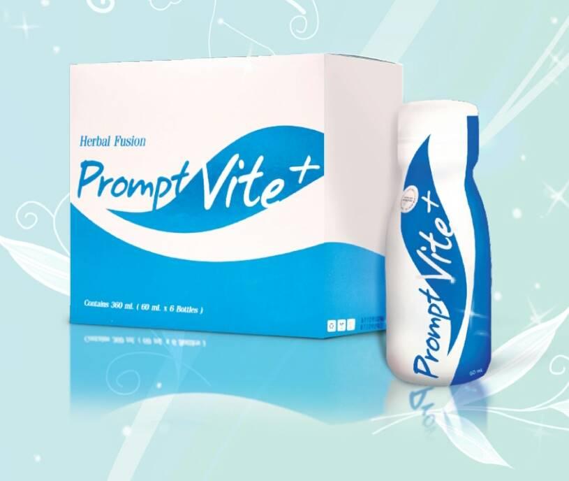 พร้อมไวท์ พลัส Promp Vite+ สารสกัดขมิ้นชันและสารสกัดข้าวเหนียวดำและชาเขียว