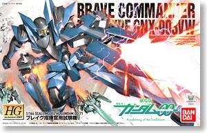 hg 1/144 71 Brave Commander Test Type 1600yen