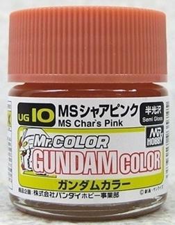 UG-10 MS Char's pink