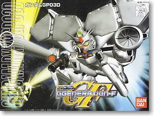 BB207 GUNDAM GP-03D