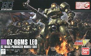 HGAC211 1/144 Leo 1,000Yen