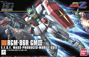 hg1/144 126 gmIII rgm-86r