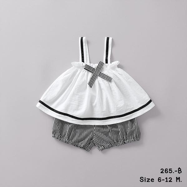 ชุดเสื้อกางเกง 6-12 เดือน สีขาวดำ