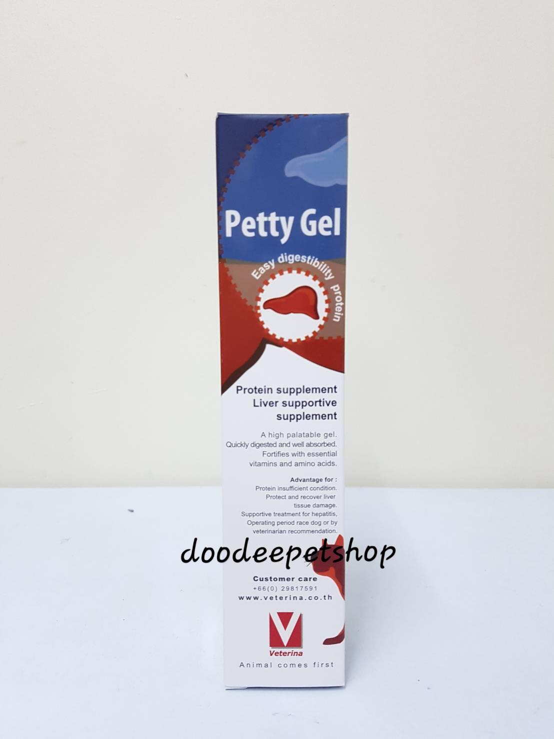 Petty Gel บำรุงตับ Exp.10/19