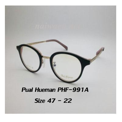 Pual Hueman