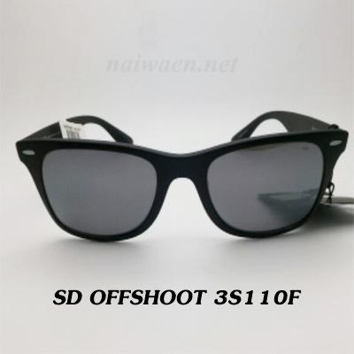 SPYDER SDOFFSHOOT 3S110F