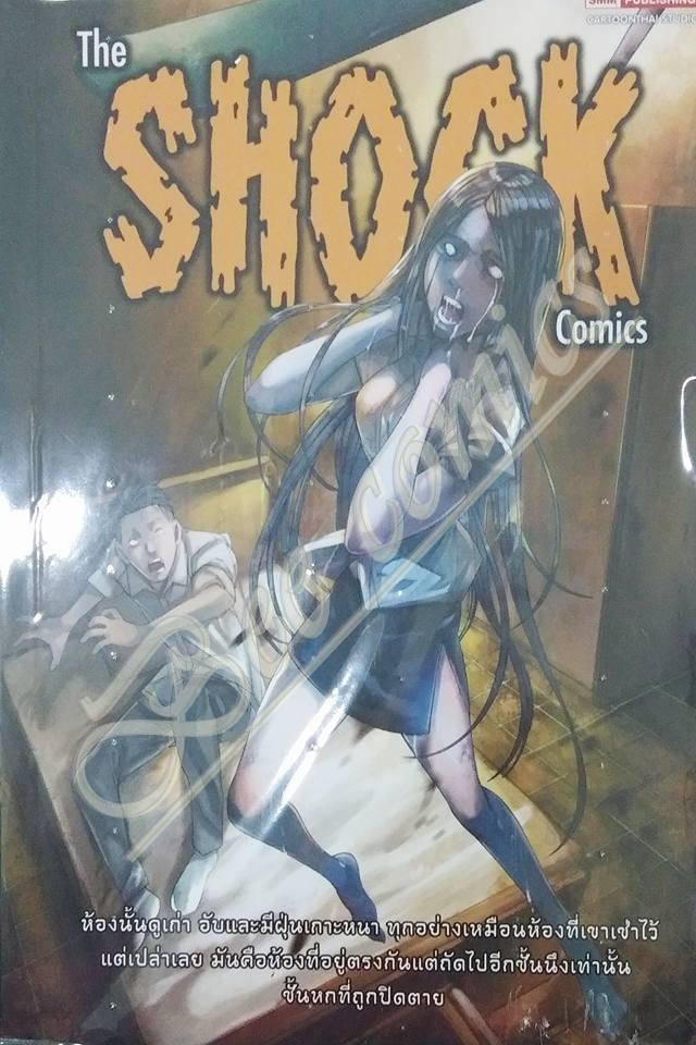 The SHOCK Comics พฤษภาคม 2561 สินค้าเข้าร้านวันศุกร์ที่ 1/6/61
