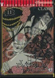 xxxHolic เล่ม 11 สินค้าเข้าร้านวันพุธที่ 17/1/61