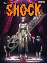 The Shock Comics สินค้าเข้าร้านวันศุกร์ที่ 6/4/61