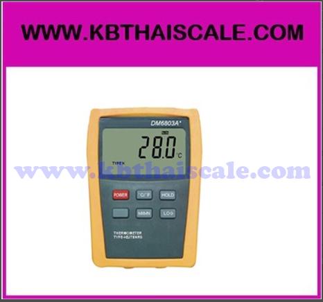 เครื่องวัดอุณหภูมิ เทอร์โมมิเตอร์แบบดิจิตอล 1800องศา Digital Thermometer Type K,E,J,T,B,N,R,S DM6804A+ (รับอินพุทเซนเซอร์ได้ 8 ชนิด)