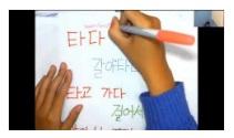 สอนภาษาเกาหลีออนไลน์ (ครูตัวโน๊ต) สอนเกาหลี2 บทที่ 4 เรื่อง การสัญจร (ไวยากรณ์ ) ตอนที่ 3/3