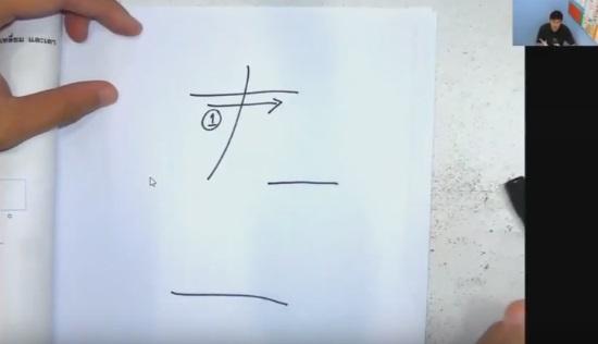 สอนภาษาญี่ปุ่นออนไลน์ (ครูไบร์ท) คาบที่ 17 เรื่อง คะตะคะนะ 2 ตอนที่ 1/2