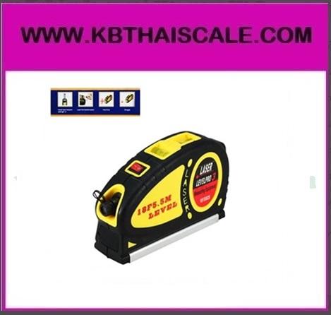 เครื่องวัดระดับน้ำเลเซอร์ LASER LEVEL HORIZONTAL VERTICAL LINE 5.5M MEASURE