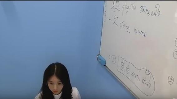 สอนภาษาเกาหลีออนไลน์ (ครูบี) Basic1 บทที่ 4 เรื่อง พยัญชนะในภาษาเกาหลี3 ตอนที่ 2/2