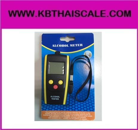 เครื่องตรวจแอลกอฮอล์ เครื่องเป่าแอลกอฮอล์ เครื่องวัดแอลกอฮอล์ รุ่น Alcohol tester อ่านค่าตั้งแต่ 0 – 200mg% /0.000-0.199% BAC