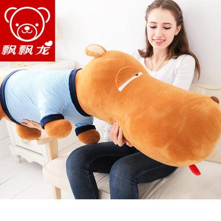 ตุ๊กตาหมาหมอนข้างน่ารักๆ (หัวโต)