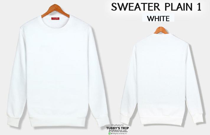 Sweater Plain 1