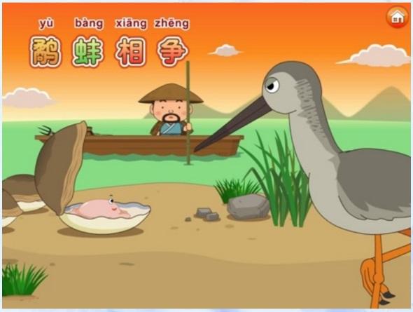 เรียนภาษาจีนออนไลน์ (ครูลูกน้ำ) เล่ม 2 บทที่ 5 เรื่อง (นิทาน) นกกระเรียนกับหอย ตอนที่ 3/3