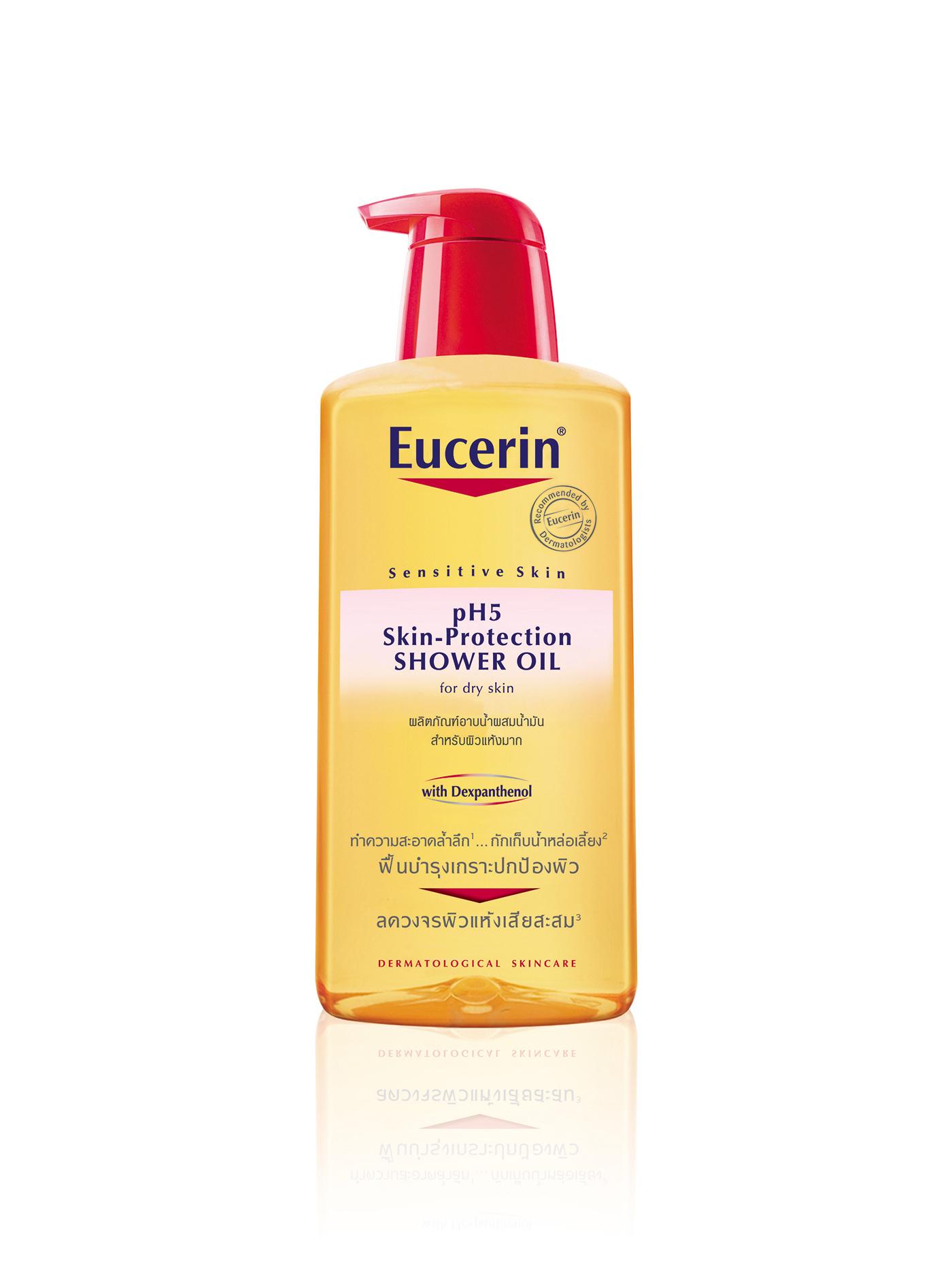 EUCERIN สบู่อาบน้ำผสมน้ำมัน pH5 สกิน โพรเทคชั่น 400 มล