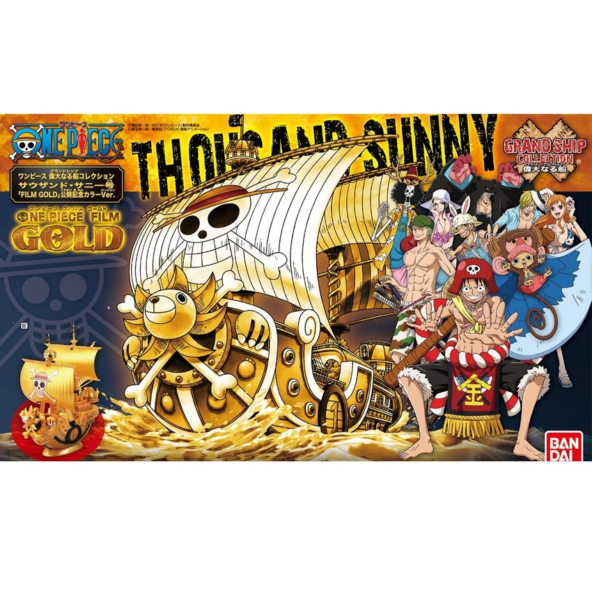 Bandai One Piece Grand Ship Collection - Thousand Sunny `Film Gold`Release Anniversary Color Ver.
