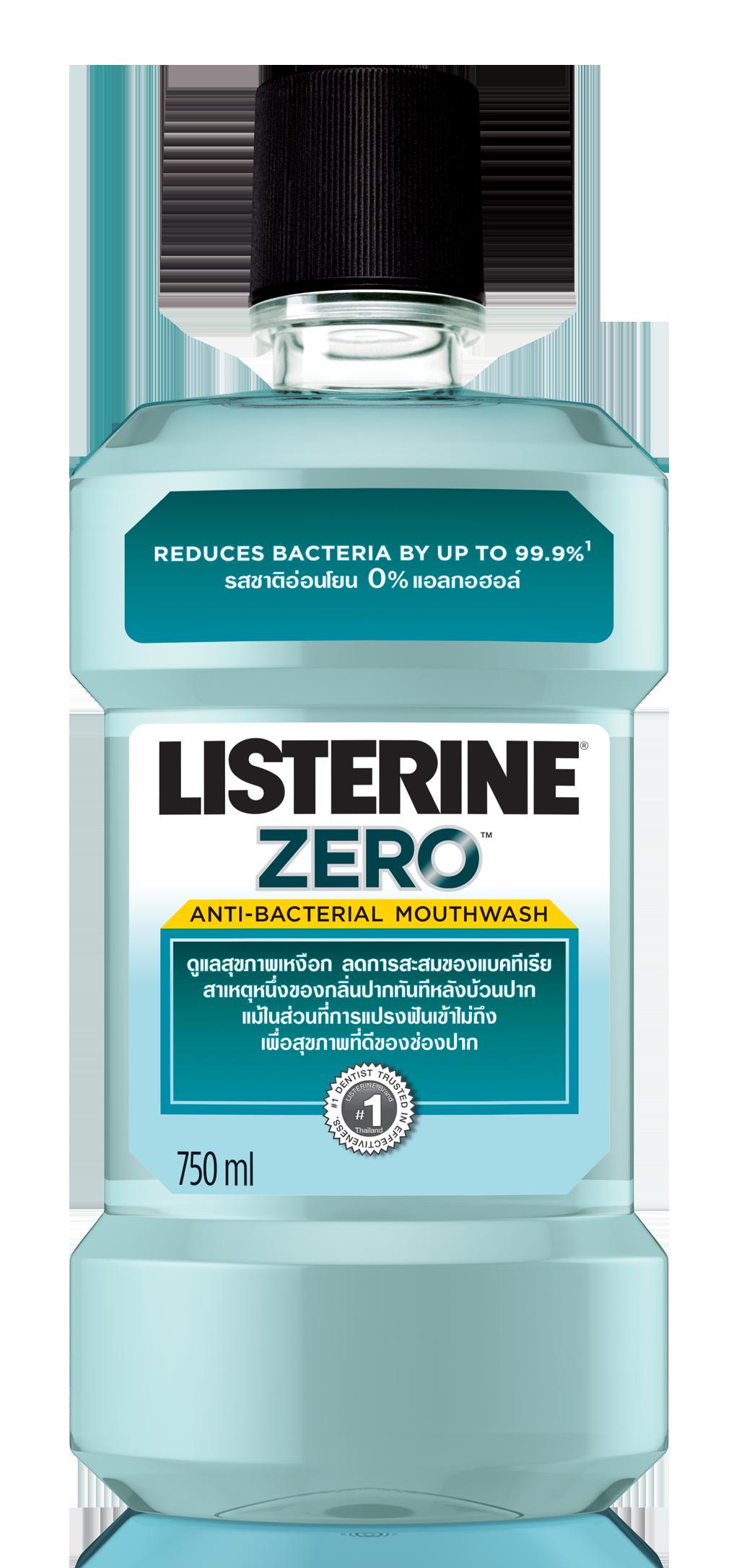 Listerineน้ำยาบ้วนปากผสมสารแอนตี้แบคทีเรีย รสชาติอ่อนโยน 0% แอลกอฮอล์ 750ml