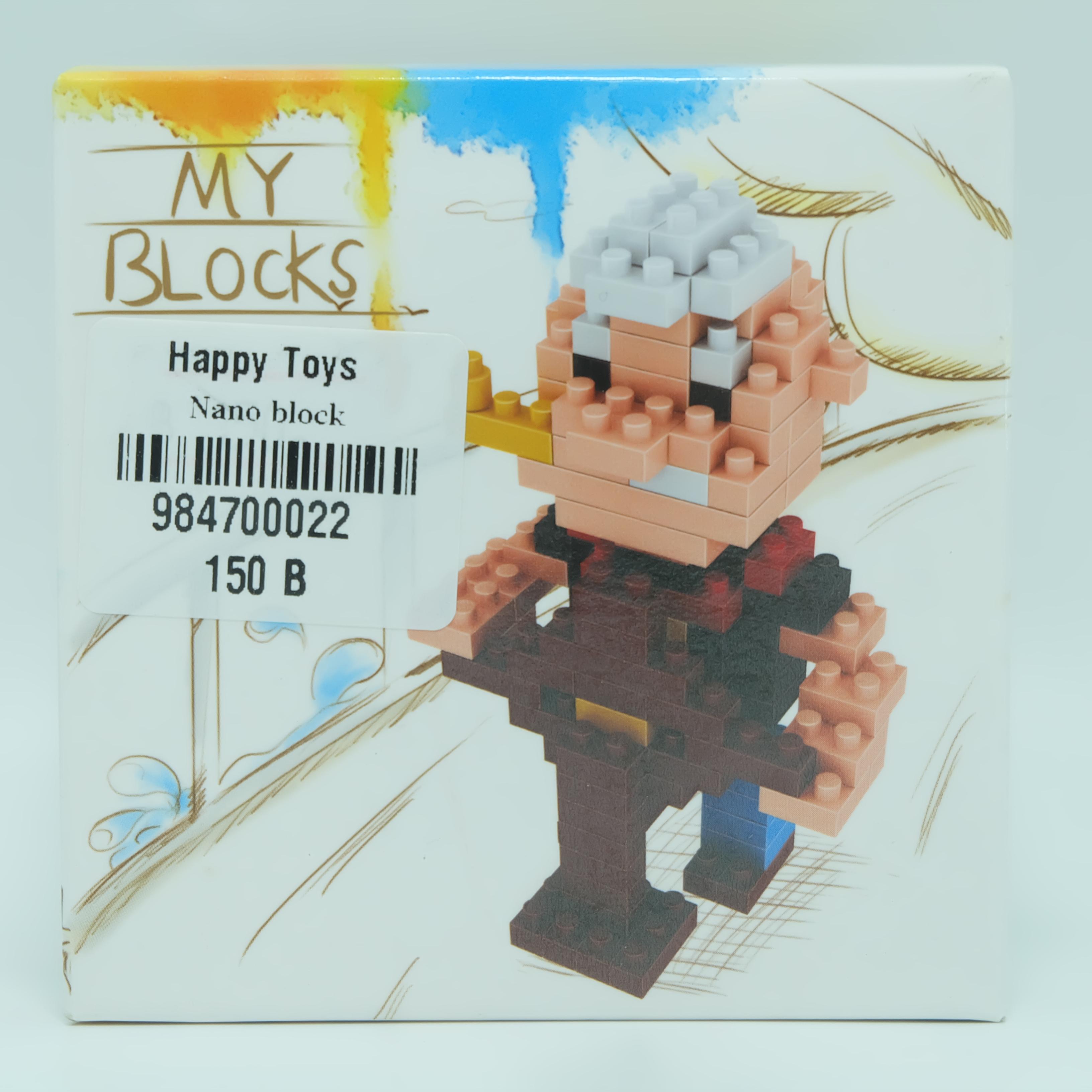ืLEGO จิ๋ว Mini Lego Nano Block เลโก้จิ้วเปลี่ยนแบบได้ถึง 3 แบบในตัวเดียว