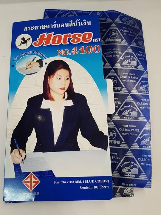กระดาษคาร์บอน ม้า 4400 สีน้ำเงิน สำหรับเขียน