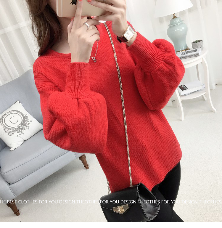 Loose lantarn sweater (สีแดง)