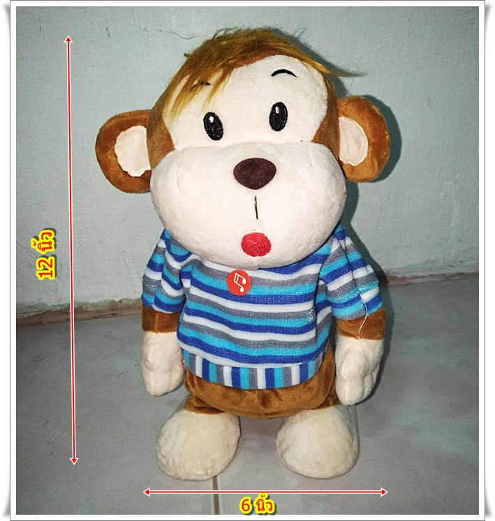 ตุ๊กตาลิง มีเสียง หัวเราะได้